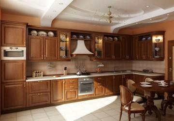 Кухня Фортуна