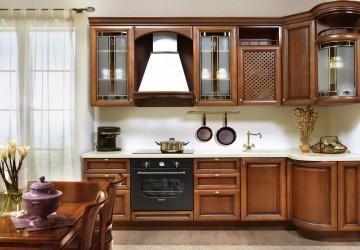 Кухня Ариэль